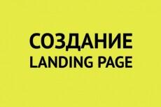 Верстка по PSD шаблону 11 - kwork.ru