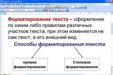 расшифрую аудио/видео в текст (не для публикации) 3 - kwork.ru