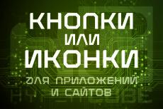 Создам баннеры для black friday черная пятница 50 - kwork.ru