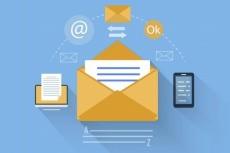 Создание и отправка вашей рассылки через разные сервисы email-рассылок 14 - kwork.ru