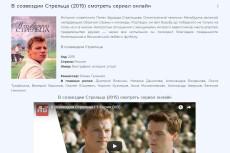 Ручной постинг Вашего контента на сайт 22 - kwork.ru