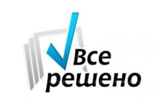 наберу текст с бумажного/видео/аудио носителя 4 - kwork.ru