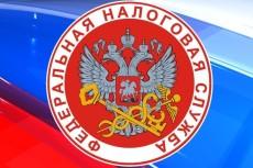 Сделаю анализ фирмы 4 - kwork.ru
