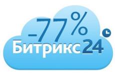 Сделаю схему эффективной перелинковки Вашего сайта 23 - kwork.ru