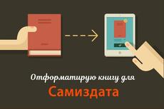 Напишу обзор компьютерной или видео игры 14 - kwork.ru
