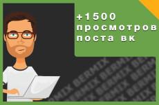 Добавлю 1000 подписчиков в Instagram 37 - kwork.ru