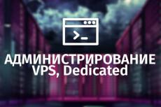 Правки Wordpress 32 - kwork.ru