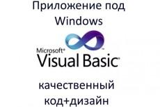 сделаю шапку и логотип для ютуба 3 - kwork.ru