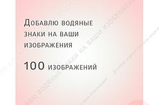 Выгодно создам дизайн любого раздела сайта в Photoshop 30 - kwork.ru
