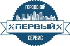изготовлю видеоролик 5 - kwork.ru