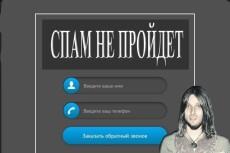 Opencart, Ocstore. Скорость загрузки 37 - kwork.ru