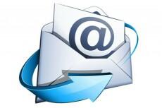 Зарегистрирую 66 почтовых ящиков 22 - kwork.ru