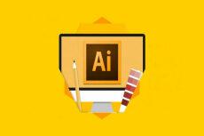 Обучу работе с Adobe After Effects через Skype, TeamViewer 10 - kwork.ru