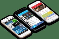 Разработка мобильного приложения для iOS 22 - kwork.ru