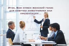 Запишу автоответчик, IVR, голосовое меню 3 - kwork.ru