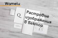 DIY-этикетки для бутылок 8 - kwork.ru