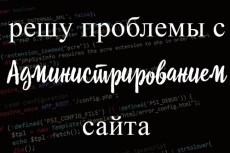 создам баннер 6 - kwork.ru