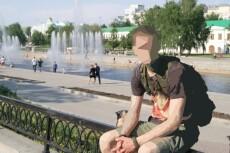 Создам Визитку 6 - kwork.ru