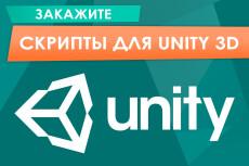 Помогу с сервером sa-mp, cr-mp 38 - kwork.ru