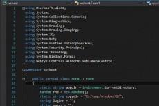 Напишу программу под Windows 72 - kwork.ru
