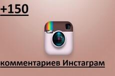 Сделаю ваш текст уникальным по всем требуемым программам 15 - kwork.ru