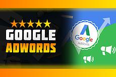 Профессиональная настройка Google Adwords 15 - kwork.ru
