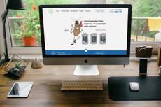Дизайн одного блока Вашего сайта в PSD 126 - kwork.ru
