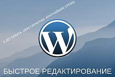 Обратную связь + слайдер изображений 12 - kwork.ru