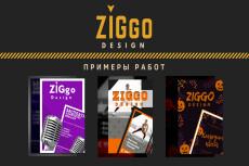 Создам дизайн листовки, флаера, брошюры 21 - kwork.ru