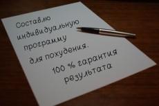переведу аудио/видео файл в текст 3 - kwork.ru