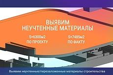 Видео открытка - видео поздравление 17 - kwork.ru