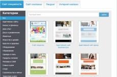 Вручную размещу ваше объявление во Вконтакте и на досках 4 - kwork.ru