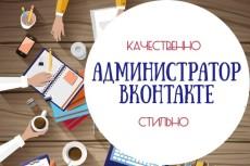 Смонтирую видео из материалов заказчика 4 - kwork.ru