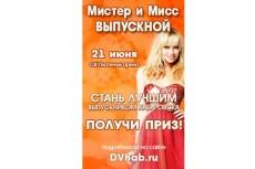 разработаю логотип 22 - kwork.ru