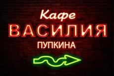 Поздравление на моем теле 14 - kwork.ru