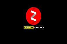 Обучу, как создать канал в Яндекс. Дзен 2 - kwork.ru