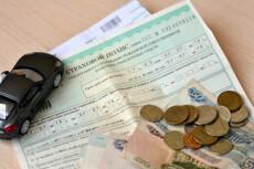 Составлю договор на оказание дизайнерских услуг 5 - kwork.ru
