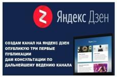 Автонаполняемый сайт - более 1600 интересных статей уже на сайте 9 - kwork.ru