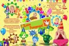 Создам плакат 21 - kwork.ru