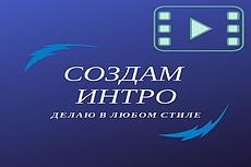 Создам для вас рекламный ролик дудл-видео 6 - kwork.ru