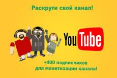Продам свою базу в 25000 чел. из реальных пользователей. + Бонусы 6 - kwork.ru