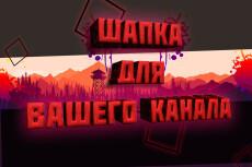 Превью для видео на YouTube 39 - kwork.ru