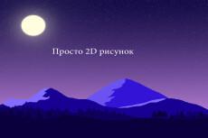 Нарисую цифровой портрет-раскраску по вашей фотографии 45 - kwork.ru