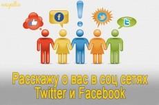 Качественные 1500 ретвитов вашего твита 9 - kwork.ru
