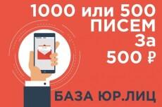 Листовка 9 - kwork.ru