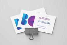 Шапку для YouTube канала 23 - kwork.ru