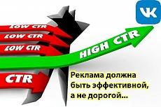 Создам обложку для видео 24 - kwork.ru