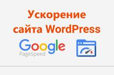 Найду и исправлю 10 штук 404 ошибок 9 - kwork.ru