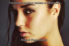 Сжатие изображений 17 - kwork.ru