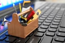 сверстаю сайт на html css 4 - kwork.ru